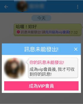 2date註冊說明、使用心得、app評價介紹