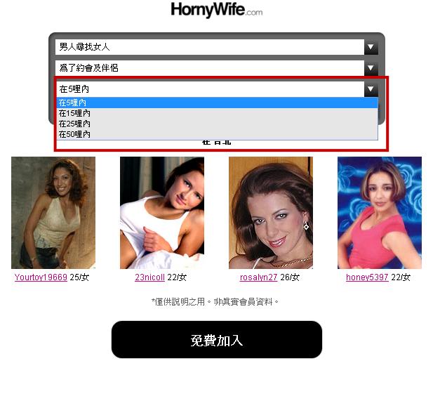 honrywife好色主婦交友網站 →(免費註冊會員 手機板教學)