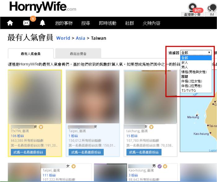 honrywife好色主婦線上觀看 (火辣內容、最有人氣會員) 功能介紹