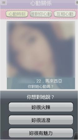 JuMe交友 app評價分享註冊說明