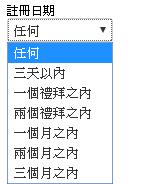 Adult Friend Finder成人交友網站 →(網路交友 搜尋誰在線上教學)