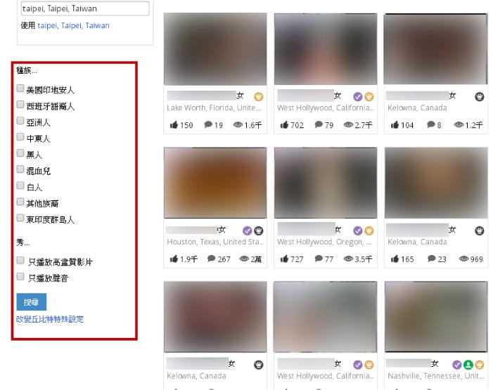 成人網站影片、火辣內容線上觀看介紹