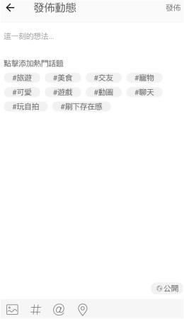 linking 約炮app、交友軟體註冊 心得評價介紹