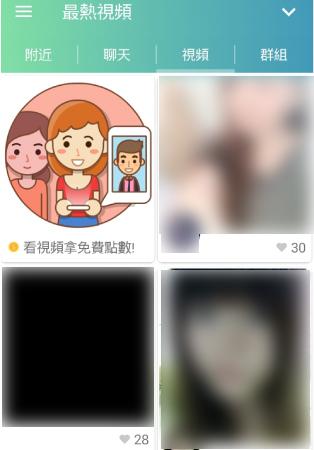 say hi聊天交友註冊說明、分享心得評價介紹