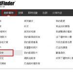 adult friend finder成人交友網站(網路交友 邱比特設定教學)