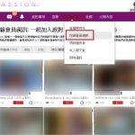 免費視訊聊天app推薦→(網路交友、即時活動、在線會員視訊)
