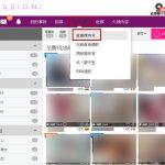 免費視訊聊天app推薦(網路交友、即時活動、直播模特兒)