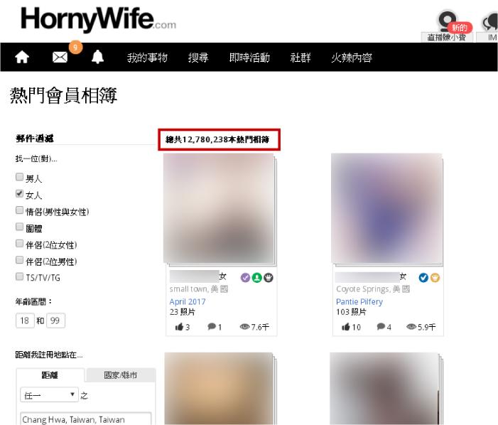 honrywife好色主婦交友網站(火辣內容、火辣圖片相簿、情色貼圖) 操作功能介紹